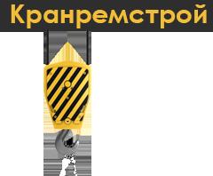 логотип Кранремстрой